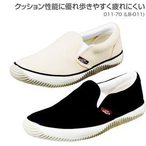 作業靴 スニーカー シューズ (LB-011) /011-70 おしゃれ メンズ スリッポン カジュ...