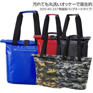 話題のバッグ トートバッグ 無縫製 ZAT無縫製バッグ(トートタイプ) /200-40 バッグ おし...