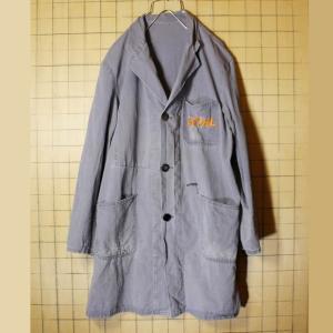ドイツ 60s-70s ビンテージ ワーク コート STIHL 刺繍 ヨーロッパ古着 グレー メンズML相当 ショップコート ジャケット 021319ss10|ataco-garage