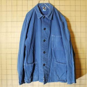 ドイツ フランス 60s-70s ヘリンボーン ワーク ジャケット ネイビー ビンテージ ヨーロッパ古着 メンズML相当 021319ss167|ataco-garage