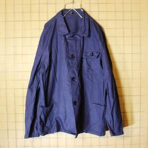 ドイツ フランス 70s-80s ワーク ジャケット カバーオール ネイビー ビンテージ ヨーロッパ古着 メンズML相当 021319ss189|ataco-garage