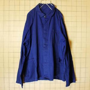 ドイツ フランス 70s-80s ワーク ジャケット カバーオール ネイビー ビンテージ ヨーロッパ古着 メンズXL相当 021319ss191|ataco-garage