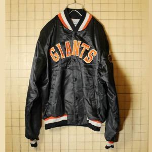 80s 90s USA製 SwingStar MLB ナイロンスタジャン ブラック Giants サンフランシスコ ジャイアンツ 中綿入り アワード メンズL ワッペン|ataco-garage