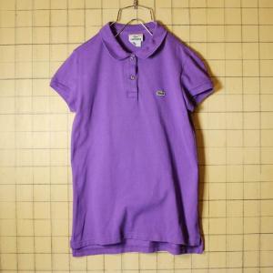 フレンチラコステ Lacoste ワンポイント 半袖 ポロシャツ パープル レディースSM相当 フランス企画 古着 042419ss18|ataco-garage