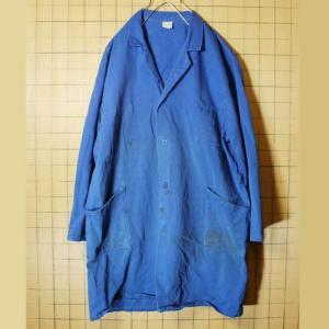 ドイツ フランス ワーク コート ブルー メンズL相当 ショップ ジャケット ペンキ跡 ヨーロッパ古着 091319aw108|ataco-garage