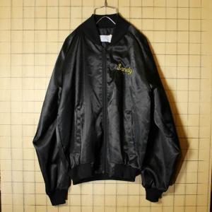 USA製 ブラック ナイロン ジャケット サテン メンズM相当 ジップアップ 古着 UPSTREAM Kang's taekwon・Do スタジャン|ataco-garage