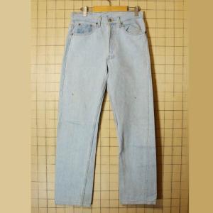USA製 古着 Levis リーバイス 501 ジーンズ デニム パンツ ライトブルー W31 色あ...