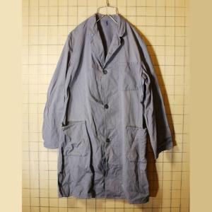 フランス製 60s-70s ビンテージ ワーク コート ヨーロッパ古着 グレー メンズM相当 ショップコート ジャケット|ataco-garage
