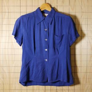 Holiday Beau-Lune USA製50sビンテージ古着Mutual Gns Agencyチェーンステッチボーリングシャツ レディースサイズ|ataco-garage