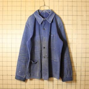 フランス製 60s-70s ビンテージ ヨーロッパ古着 ブルー euro ワークジャケット メンズM相当 yan3|ataco-garage