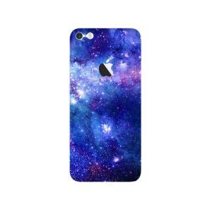 セットメタルの5個入りブラックアップルロゴメタルデカールステッカーiPhone 6 Plus 5s 5c 7plus Iphone8 / 8plus (銀)の商品画像|ナビ