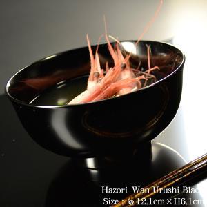 和食器 汁椀 飯椀 おしゃれ 黒 モダン 日本製 木製 漆器 4寸 羽反汁椀 黒 漆塗り|atakaya
