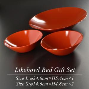和食器 食器セット 大鉢 小鉢 ボウル 鉢 おしゃれ 朱 赤 ギフト 贈り物 モダン 日本製 漆器 ライクボウルセット RED L×1・S×2|atakaya