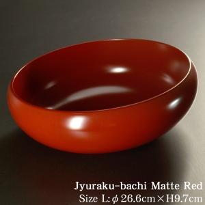 和食器 大鉢 ボウル サラダボウル 鉢 おしゃれ 赤 モダン 日本製 漆器 寿楽鉢 本朱 大|atakaya