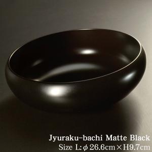 和食器 大鉢 ボウル サラダボウル 鉢 おしゃれ 黒 モダン 日本製 漆器 寿楽鉢 黒艶消し 大|atakaya