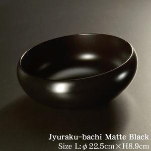 和食器 大鉢 中鉢 ボウル サラダボウル 鉢 おしゃれ 黒 モダン 日本製 漆器 寿楽鉢 黒艶消し 中|atakaya