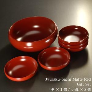 和食器 食器セット 大鉢 ボウル 鉢 おしゃれ 赤 朱 ギフト 贈り物 モダン 日本製 漆器 寿楽鉢セット(中×1・小鉢5) 本朱|atakaya