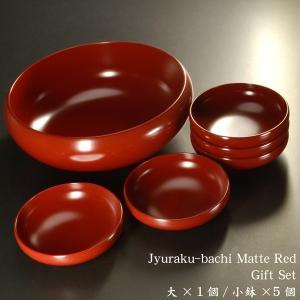 和食器 食器セット 大鉢 ボウル 鉢 おしゃれ 赤 朱 ギフト 贈り物 モダン 日本製 漆器 寿楽鉢セット(大×1・小鉢5) 本朱|atakaya