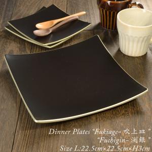 和食器 皿 角皿 おしゃれ 黒 パスタ皿 大皿 モダン 日本製 漆器 吹上皿 渕銀 大 atakaya