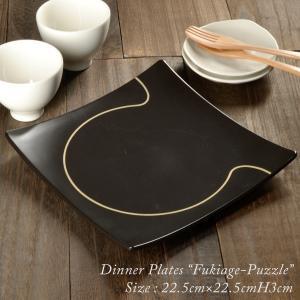 和食器 皿 角皿 おしゃれ 黒 パスタ皿 大皿 モダン 日本製 漆器 吹上皿 パズル 大|atakaya