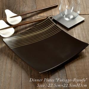 和食器 皿 角皿 おしゃれ 黒 パスタ皿 大皿 モダン 日本製 漆器 吹上皿 涼風 大|atakaya