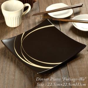 和食器 皿 角皿 おしゃれ 黒 パスタ皿 大皿 モダン 日本製 漆器 吹上皿 輪 大|atakaya