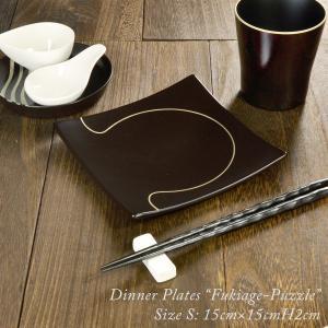 和食器 皿 銘々皿 小皿 角皿 取り皿 おしゃれ 黒 モダン 日本製 漆器 吹上皿 パズル 小|atakaya
