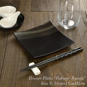 和食器 皿 銘々皿 小皿 角皿 取り皿 おしゃれ 黒 モダン 日本製 漆器 吹上皿 涼風 小|atakaya