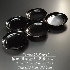 日本製 越前漆器 椿皿 黒漆塗り 5枚セット|atakaya