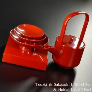 屠蘇器 盃 三つ組セット 盃台付き 朱漆塗り 日本製 越前漆器 酒器 杯|atakaya