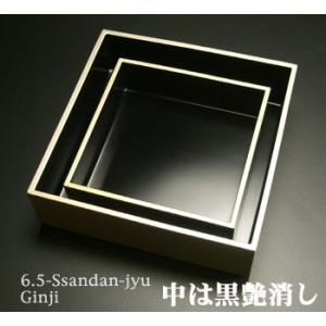 重箱 6.5寸 三段重 銀地  (日本製 モダン お重 おせち 弁当 箱)|atakaya|04