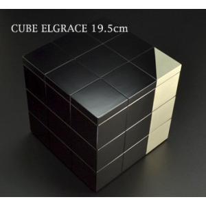 重箱 6.5寸 三段重 CUBE  ELGRACE  19.5cm  (日本製 モダン お重 おせち 弁当 箱)|atakaya