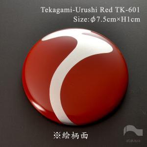日本製 越前漆器 漆塗り 手鏡 コレクション ハンドミラー TK601|atakaya