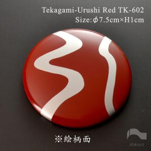 日本製 越前漆器 漆塗り 手鏡 コレクション ハンドミラー TK602|atakaya
