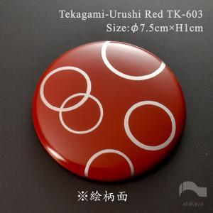 日本製 越前漆器 漆塗り 手鏡 コレクション ハンドミラー TK603|atakaya