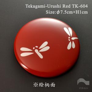 日本製 越前漆器 漆塗り 手鏡 コレクション ハンドミラー TK604|atakaya