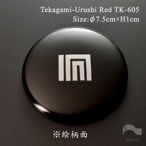 日本製 越前漆器 漆塗り 手鏡 コレクション ハンドミラー TK605|atakaya