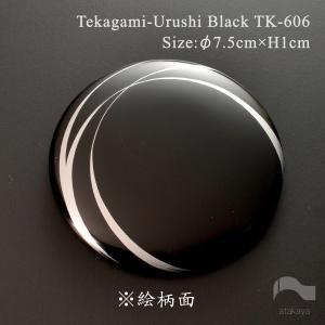 日本製 越前漆器 漆塗り 手鏡 コレクション ハンドミラー TK606|atakaya