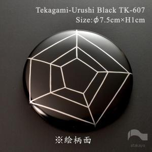 日本製 越前漆器 漆塗り 手鏡 コレクション ハンドミラー TK607|atakaya