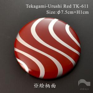 日本製 越前漆器  漆塗り 手鏡 コレクション ハンドミラー TK611|atakaya