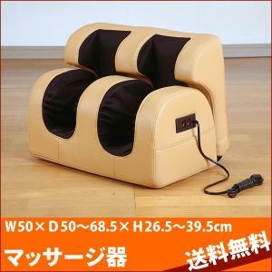 足もみヒーター付き クロシオ マッサージ器 W...の関連商品6