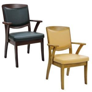 ダイニングチェア単品アーム付2色選択 肘掛付き食堂椅子アラニス 天然木ラバーウッド|atarashi