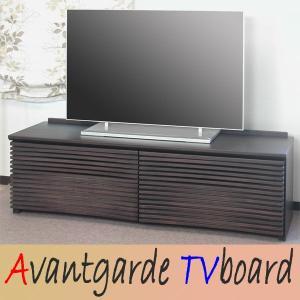 テレビ台 テレビボード 和風デザイン150TVボード ウェンジ色とナチュラル色アバンギャルドTV台|atarashi