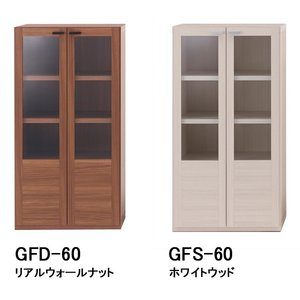 壁面収納 ガラストビラ付き60cm幅 リビングシェルフ GFD-60 GFS-60 完成品 フナモコ atarashi