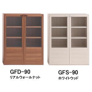 壁面収納 ガラストビラ付き90cm幅 リビングシェルフ GFD-90 GFS-90 完成品 フナモコ atarashi