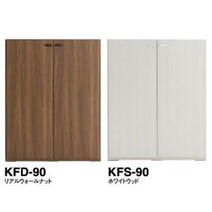 壁面収納 トビラ付き90cm幅 リビングシェルフ KFD-90 KFS-90 完成品 フナモコ|atarashi