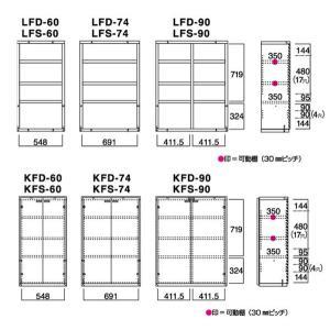 壁面収納 トビラ付き90cm幅 リビングシェルフ KFD-90 KFS-90 完成品 フナモコ|atarashi|06