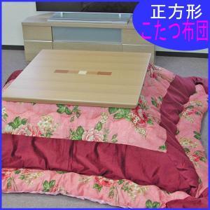こたつ布団 正方形 おしゃれ 花柄 ビロードボーダー エンジ 日本製縫製仕上げ|atarashi