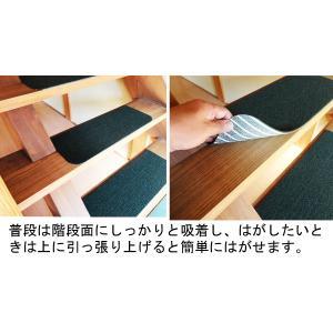 階段滑り止め 階段マット 防音効果 洗える 500mmタイプ  日本製 15枚セット  atarashi 08