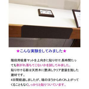 階段滑り止め 階段マット 防音効果 洗える 500mmタイプ  日本製 15枚セット  atarashi 09